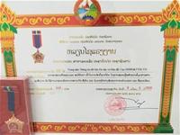 Lễ đón nhận Huân chương lao động hạng III