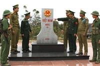 Quy chế khu vực biên giới đất liền nước Cộng hòa xã hội chủ nghĩa Việt Nam