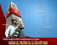 """""""Hoàng Sa, Trường Sa của Việt Nam - Những bằng chứng lịch sử"""""""